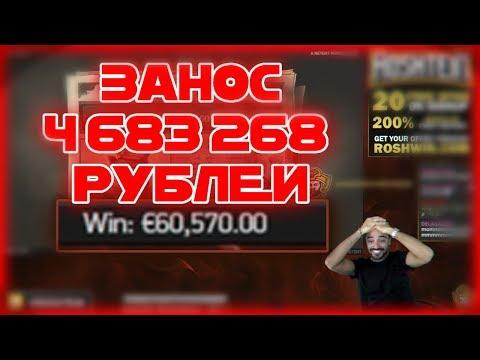 популярные онлайн казино на реальные деньги отзывы