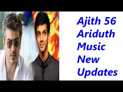 Ajith new movies youtube : Athu ithu ethu latest episode