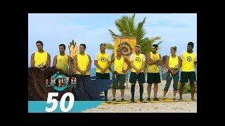 Sexta Temporada La Isla 2017 Capítulo 50