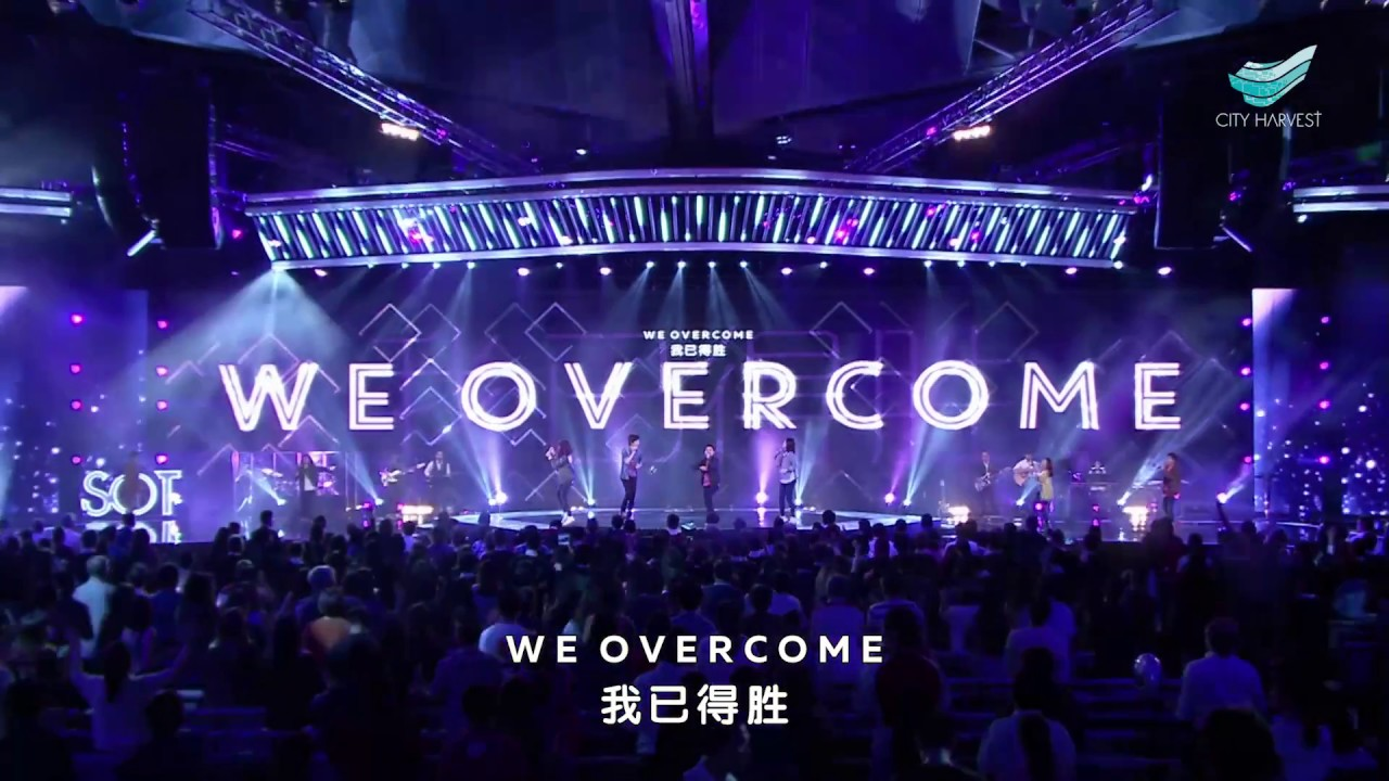 we have overcome chords pdf