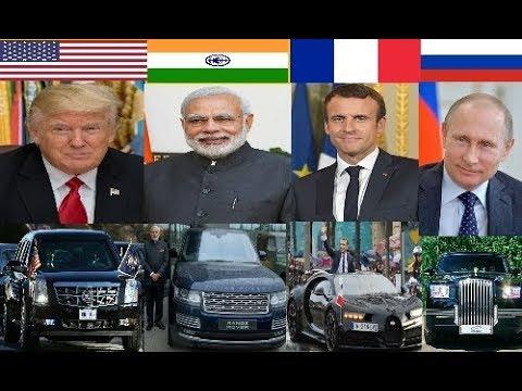 Top 10 Politicians Car | France president use Bugatti Modi Range Rover