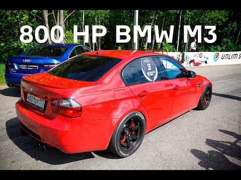 DT_LIVE. Самая быстрая BMW в России — 800 л.с. М3 Е90