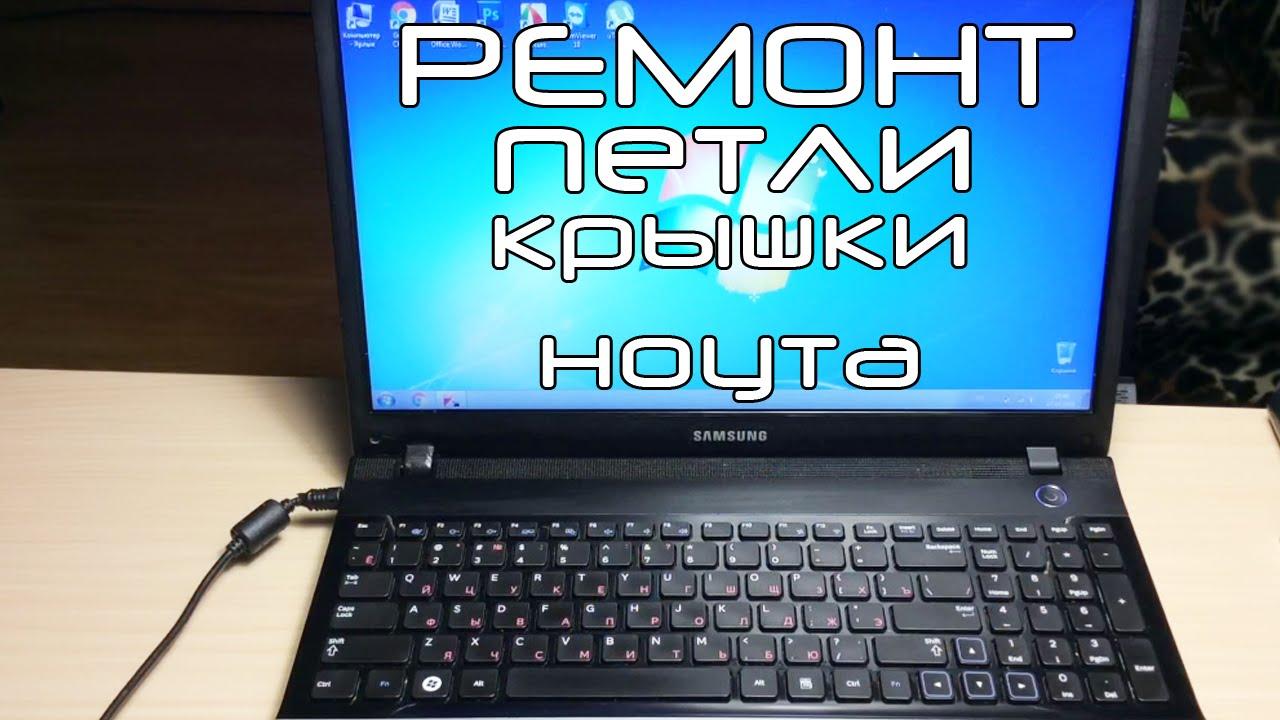 Комплектующие для ноутбуков, корпусные детали купить запчасти для. Клавиатура для ноутбука samsung np300e5a, np300e5a-s03ru,. Клавиатура для ноутбука asus x550 с топкейсом, синяя панель, черные кнопки артикул.
