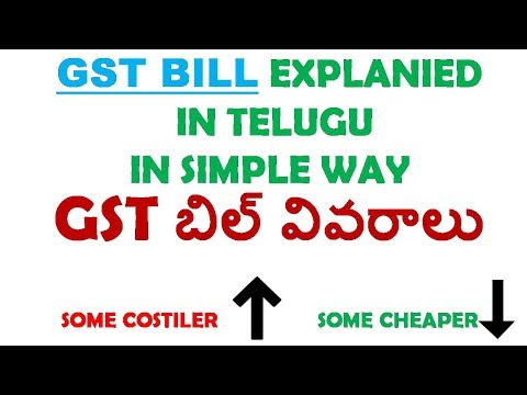 GST BILL SIMPLY EXPLANIED IN TELUGU
