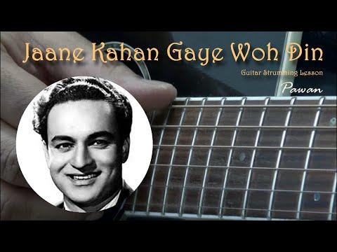 Jaane Kahan Gaye - Mera Naam Joker - Guitar Chords Lesson