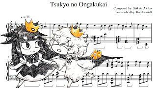 Tsukyo no Ongakukai - The Liar Princess and the Blind Prince [Piano Transcription]