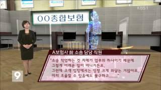 [이슈&뉴스] 보험금 청구했더니 경찰에 수사 의뢰