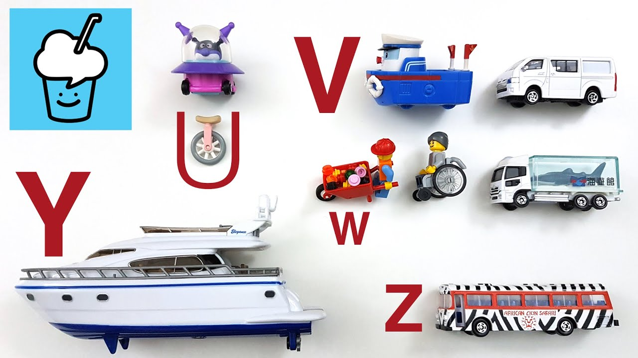 learning vehicles starting with letter u v w y z for kids with tomica lego siku youtube. Black Bedroom Furniture Sets. Home Design Ideas
