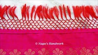 Saree Pallu Knots Design-Saree Pallu Kuchu Design By Nagu