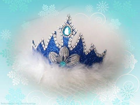 Корона своими руками снегурочки