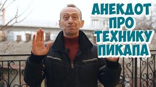 Короткие смешные анекдоты из Одессы Анекдот про знакомства