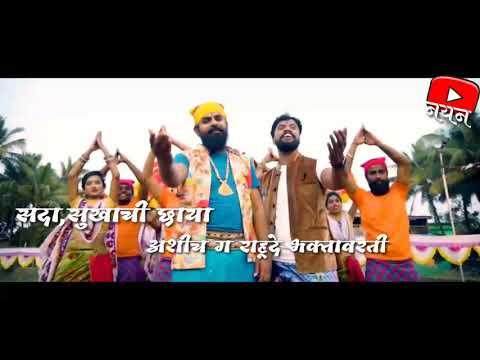 Yogesh Agravakr New Ekveera Aai Status Song 2020