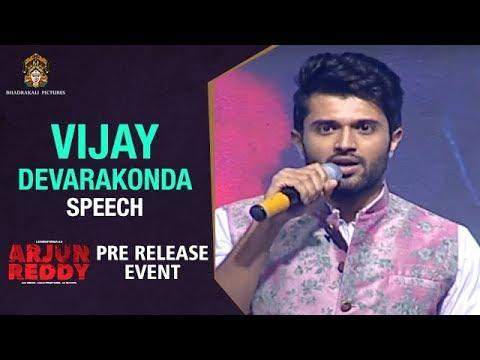 Vijay Devarakonda Speech | Arjun Reddy Pre Release Event | Vijay Deverakonda | #ArjunReddy