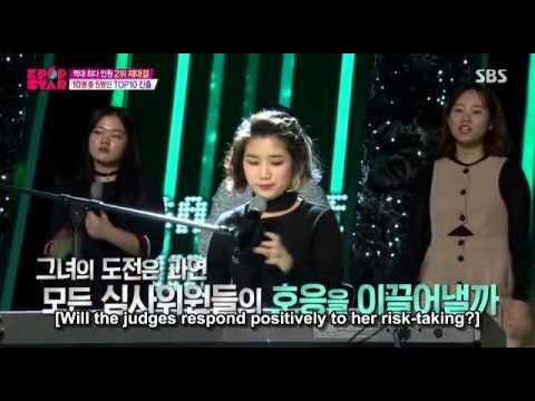 Kpopstar S5 Ahn Ye Eun - Sticker