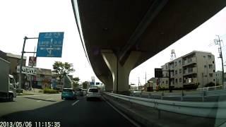 さいたま市西区三橋→17号線→埼玉新都心線与野JCT→桜区田島