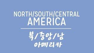 1000 days w bts project international army fan video n c s america 국제적인 아미 응원 영상 북 중앙 남 아메리카
