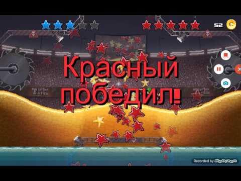 Скачать Игру Бой Машин img-1