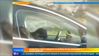 Водитель и пассажир спали в авто на скорости 100 км/ч