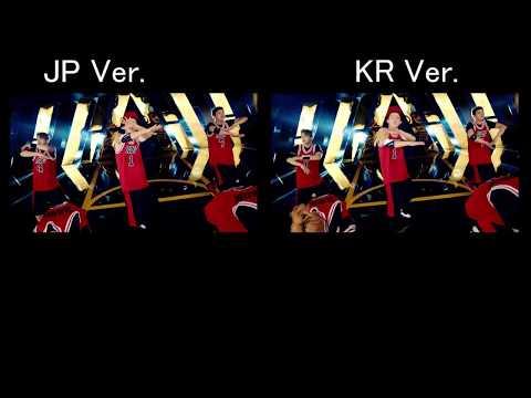 iKON - 리듬 타(RHYTHM TA) JPver. KRver. comparison