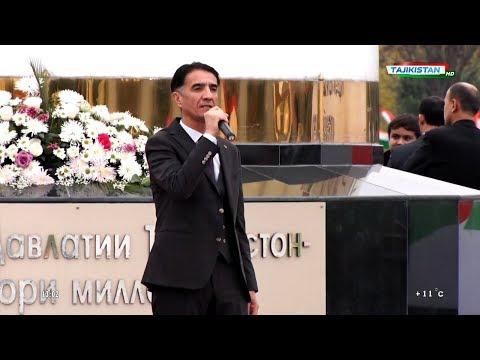 Зикриоллох Хакимов - Ватан | Zikriolloh Hakimov - Vatan