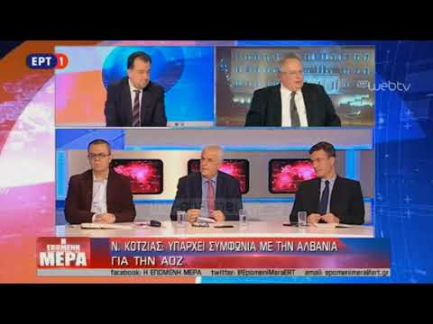 Eksperti Myslym Pashaj: Nuk ka marrëveshje me Greqinë- Top Channel Albania - News - Lajme