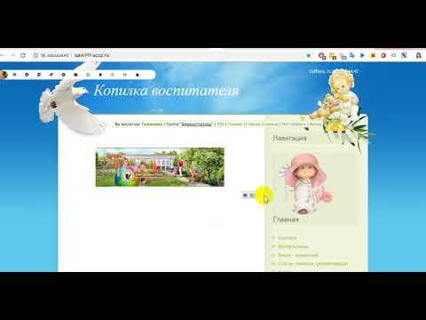 Как оформить главную страничку сайта на юкоз