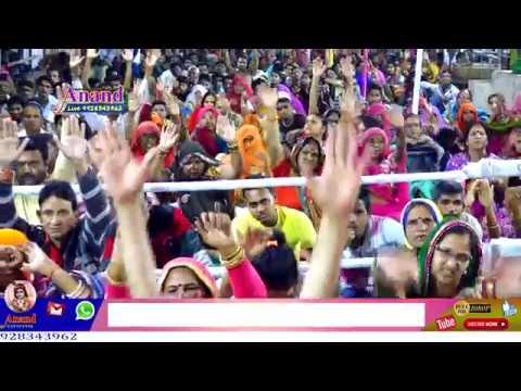 ????? ???? ?? ???? ?? ???? ??? ?? || Paras Jain || Aaburod Sirdi Saibaba Hindi Bhajan 2018