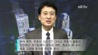 투데이 부동산 정보와이드-마이클박7부: 은행 처분 매물은?