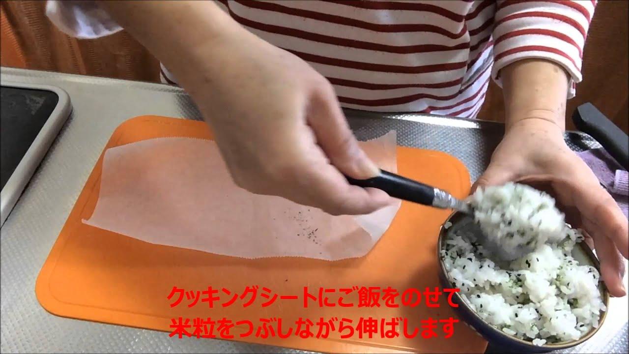 残ったご飯 レシピ ご飯せんべい 簡単料理 節約レシピ 残りご飯でカリッカリのせんべい How to make a rice cracker