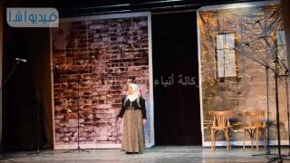بالفيديو :  مسرحية للمكفوفين تسخر من سرقة الآثار بمناسبة الاحتفال بيوم المعاقين