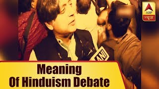 Big Debate Who will explain the meaning of being a Hindu ABP News