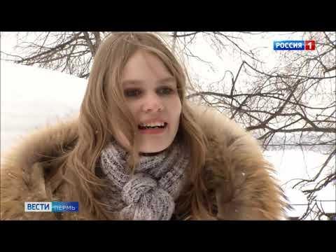 «ВЕСТИ-Пермь» - вечерний выпуск 10.02.2020
