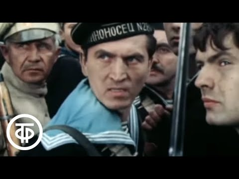Матрос Железняк. Серия 2 (1985)