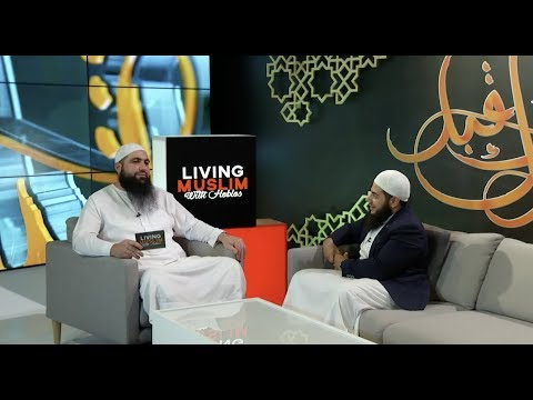 Islamic Marriage and Weddings - Living Muslim with Hoblos thumbnail