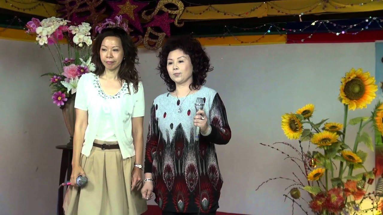 海克拉斯-閃亮之星-suchen chu小姐-王語涵小姐-淡水暮色-(合唱) - YouTube