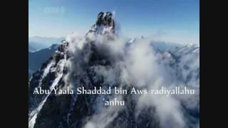 An Nawawi 40 Hadith  [17-40] -   Recited by Sheikh  Saad Al Ghamidi