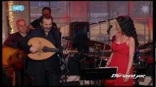 Haig Yazdjian & Μαρία Αναματερού - LamaBada (Νά μαν πουλί)