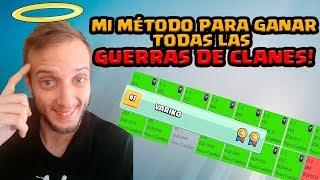 ¡MIS TRUCOS PARA GANAR TODAS MIS BATALLAS DE GUERRA DE CLANES!  | Clash Royale en Español
