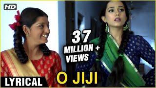 O Jiji Lyrical Song | Vivah | Shahid Kapoor, Amrita Rao | Pamela Jain, Shreya Ghoshal | Rajshri Hits