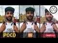 Xiaomi Pocophone F1 vs Mi A2 vs OnePlus 6 Camera Test Comparison
