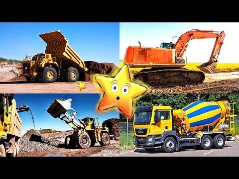 Изучаем строительный транспорт и спецтехнику - Карточки Домана - Развивающие мультики для детей