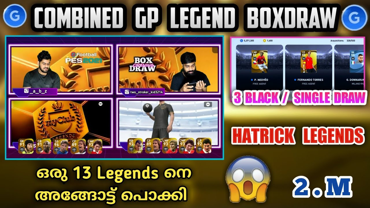 Got 13 Legends From GP Legend Box Draw PES 21 |  Spending 2M GP | First Targets Achieving  Challenge