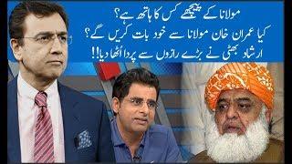 Hard Talk Pakistan With Dr Moeed Pirzada | 17 October 2019 | Irshad Bhatti | 92NewsHD