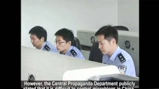 """Word """"CCP"""" Banned on Internet in Communist China?"""