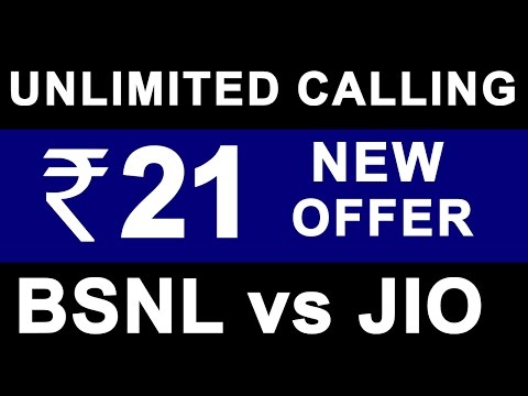 Unlimited Calling To Any Network in Just ₹21 | BSNL OFFER | GSM vs Landline | JIO Effect