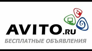 Как продавать ненужные вещи на Авито.ру по  бесплатному объявлению