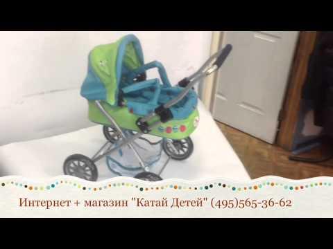 Кукольная коляска Rich Toys Kk100