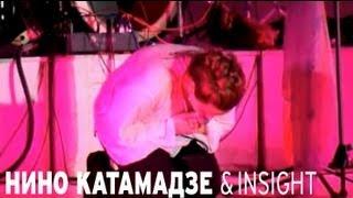 Nino Katamadze & Insight - The Mermaid DVD (Part 2)