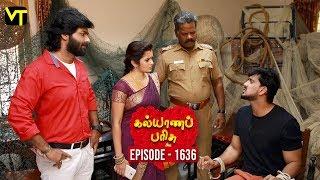 KalyanaParisu 2 - Tamil Serial | கல்யாணபரிசு | Episode 1636 | 19 July 2019 | Sun TV Serial