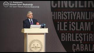 Din İşleri Yüksek Kurulu Üyesi Prof. Dr Kaşif Hamdi Okur'un  FETÖ Raporu sunumu